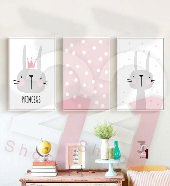 خرگوشی