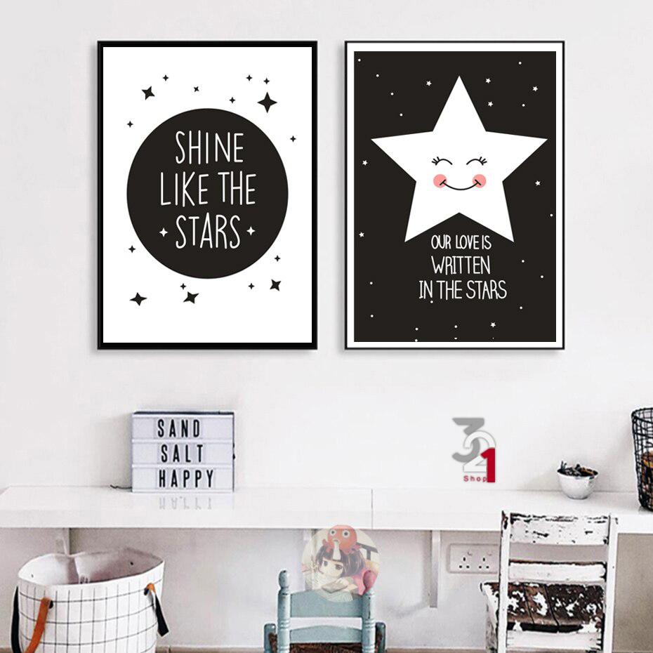 طرح ستاره